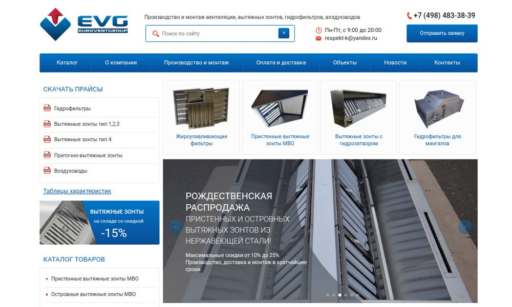 euroventgroup.ru